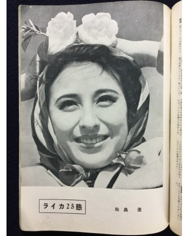 Photo Times - June - 1940