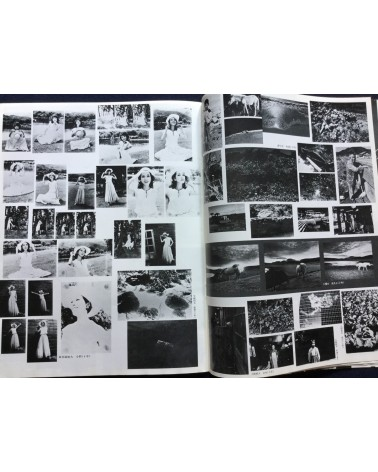 All Japan Students Photographers Association - Our Photographs '77-'78 No.1 Young Eyes - 1978