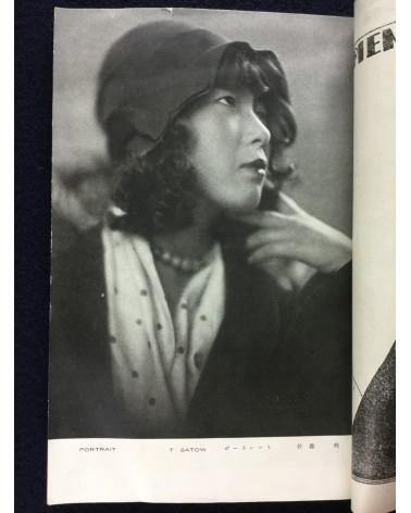 Photo Times - November - 1933