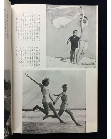 Photo Times - September - 1939