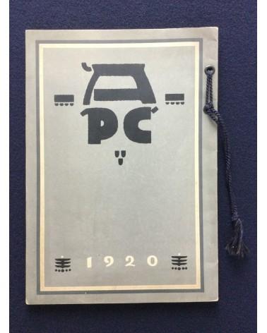 APC (Aiyu Photography Club) - No.3 - 1920