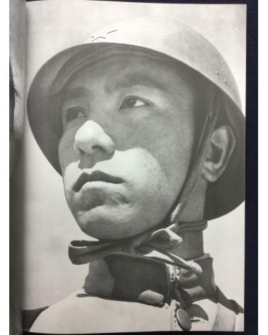Ryuichi Kaneko - Nippon, Box 2, Volumes 13 to 24 - 2002