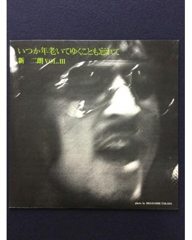 Shinjiro - Vol.III - 1975
