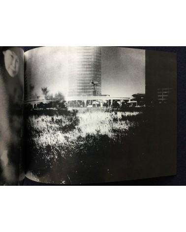 Yukinori Fukushima - Saisei - 2004
