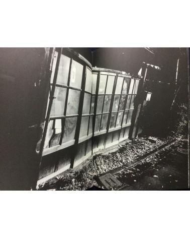 Ryusei Nakamura - Ryusei No.1 - 1995