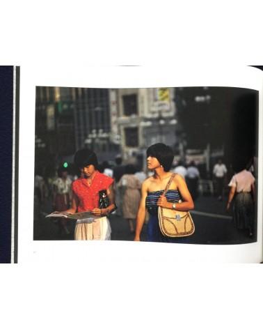 Shigeo Gocho - Familiar Street Scenes - 2013
