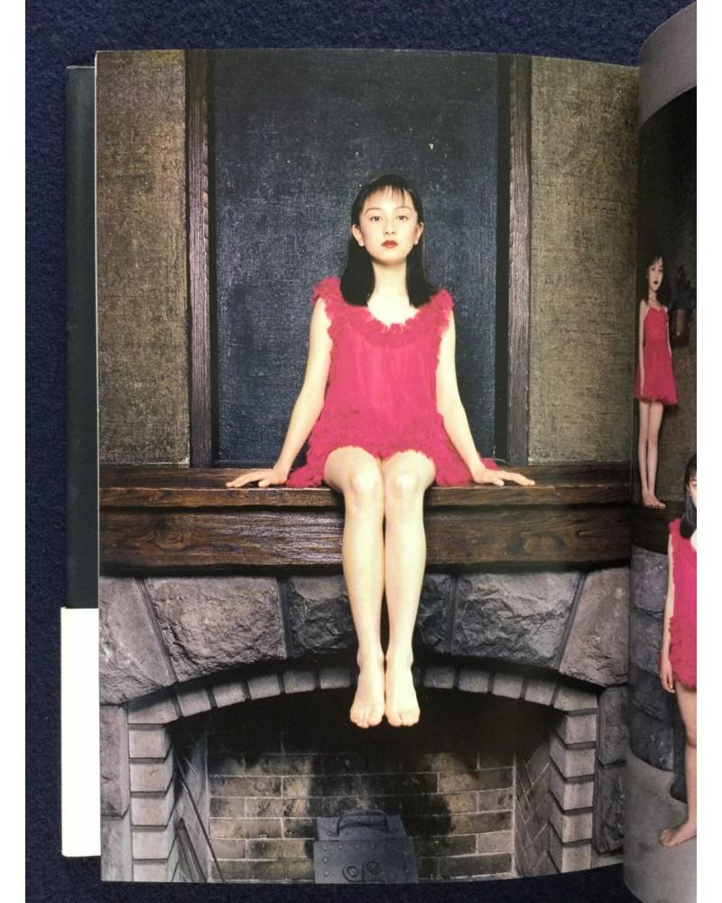 Kishin Shinoyama - Shojokan - 1997