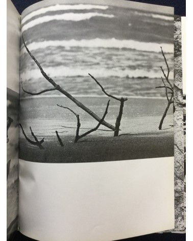 Mieko Shiomi - Shiosai - 1964