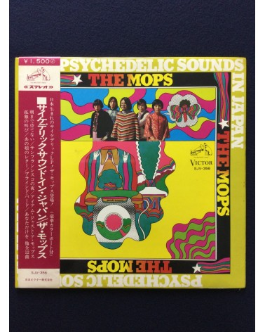 The Mops - Psychedelic Sounds In Japan - 1968