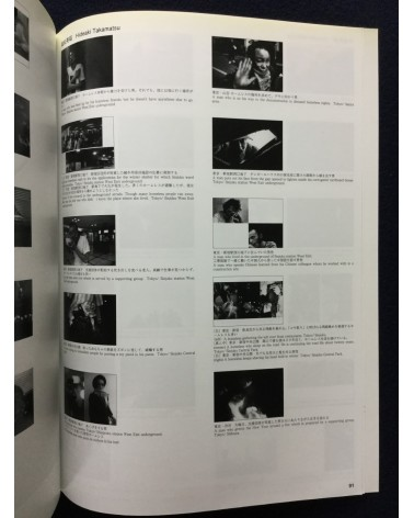 Reminders Media - Documentary Photo, Reminders project magazine vol.2 - 2005