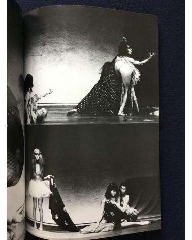 Photo Essay - No.1 Vol.1 - 1979