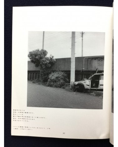 Guree - 1 - 1993