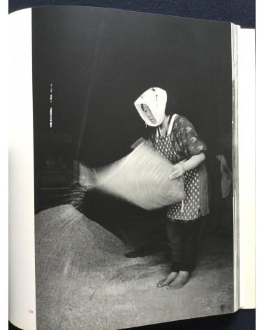 Ihei Kimura - The Eye - 1970