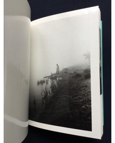 Yusuke Yamatani - Rama Lama Ding Dong - 2015