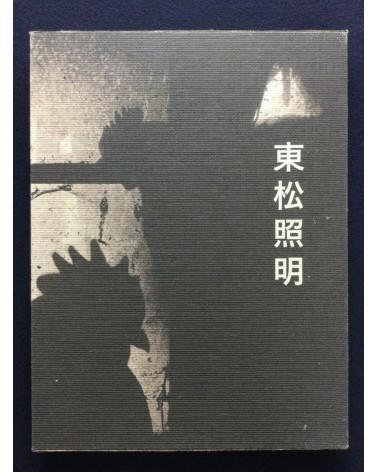 Shomei Tomatsu - Photographs 1951-2000 [Special Edition] - 2012