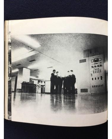Daido Moriyama - Japan: A Photo Theater - 1968