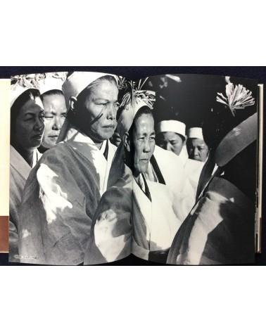 Tomoo Kobashikawa - Okinawa Umanchu no Kokoro - 1979