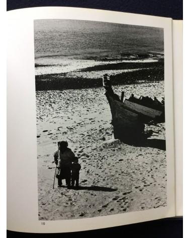 Kusukazu Uraguchi - Shima Fudoki - 1978