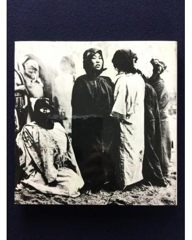Yoshiyuki Iwase - Ama no Gunzo - 1983