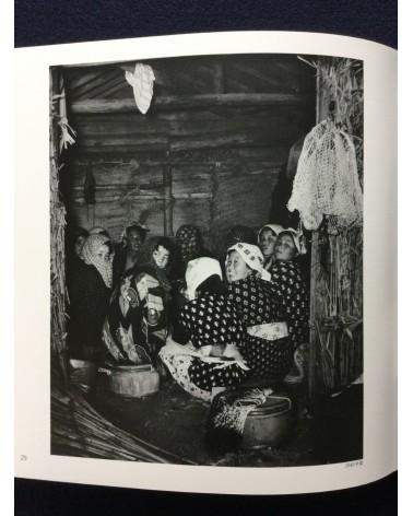 Yoshiyuki Iwase - Print - 1950
