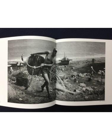 Yoshiyuki Iwase - Print - 1955-1956