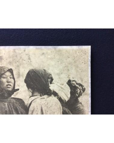 Yoshiyuki Iwase - Print - 1931