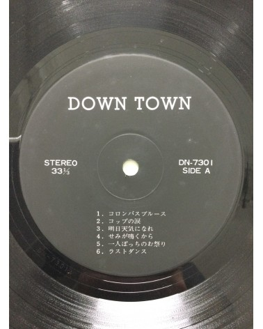 Various - Payphone on Happy Street in downtown City, Hello Sato Kun… (Down Town)