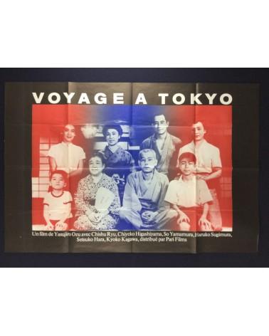 Yasujiro Ozu - Voyage à Tokyo (Tokyo Monogatari) - 1953