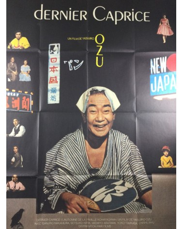Yasujiro Ozu - Dernier Caprice (Kohayagawa-ke no aki) - 1961