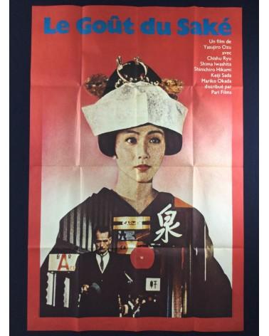 Yasujiro Ozu - Le Gout du Sake (Sanma no aji) - 1962