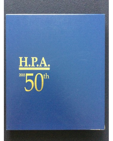 HPA (Hyogo Photographers Association) - 50th Anniversary - 2005
