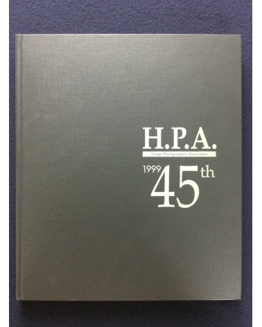HPA (Hyogo Photographers Association) - 45th Anniversary - 1999