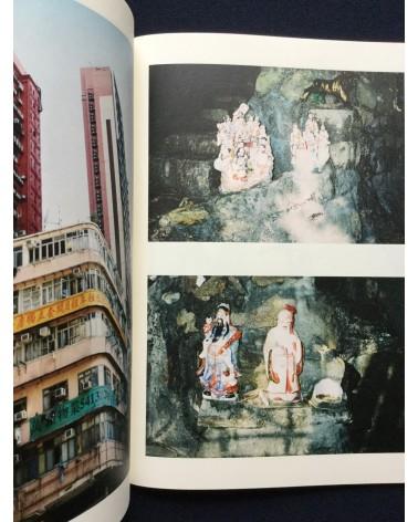 Ren Hang - October - 2016