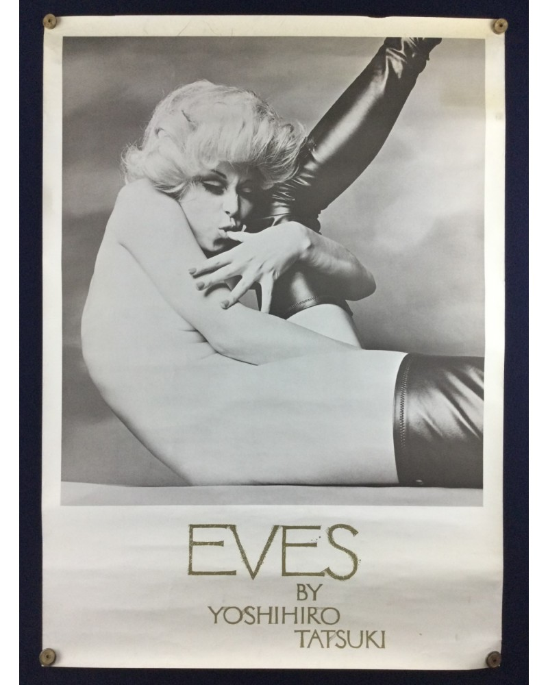 Yoshihiro Tatsuki - Eves (Poster) - 1970