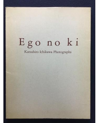 Katsuhiro Ichikawa - Ego no ki - 1994