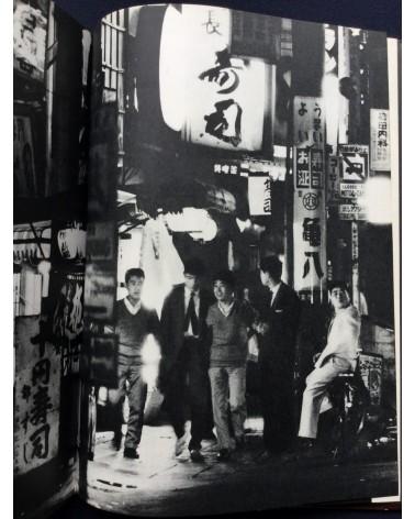 William Klein - Tokyo - 1964