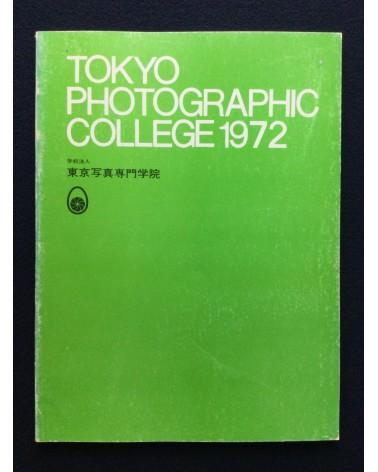 Tokyo Photographic College - 1972 - 1972