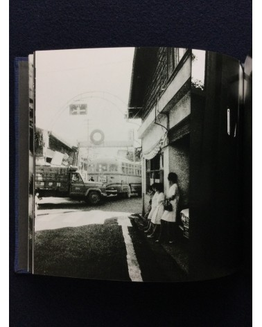 Nagoya Women's University, Photography Club OG - Gujo - 2016