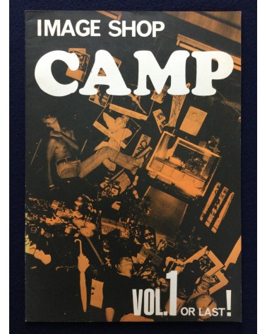 Image Shop CAMP, Vol.1 or Last! - 1980