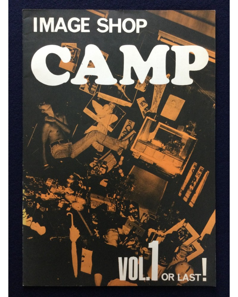 Image Shop CAMP, Vol.1 or Last! - 1980
