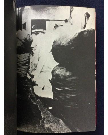 Provoke - Vol.3 - 1969