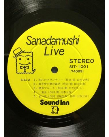 Sanadamushi - Wakare no burandi - 1974
