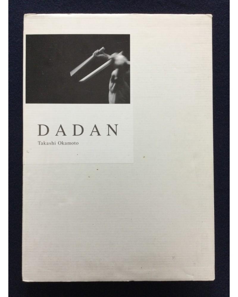 Takashi Okamoto - Dadan - 2009
