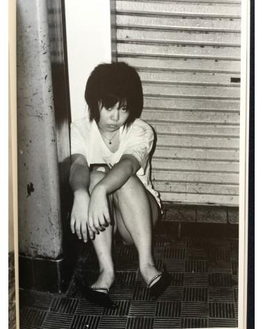 Haruto Hoshi - Luminance of Streets - 2007