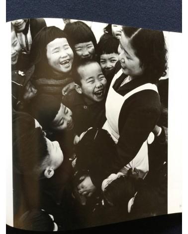 Takeo Shimose - Ningen Banzai - 1996