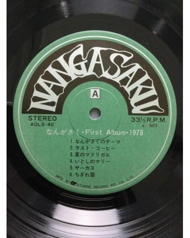Nangasaku - First Album - 1978