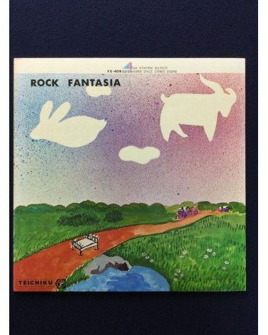 Sound Creation - Rock Fantasia - 1972