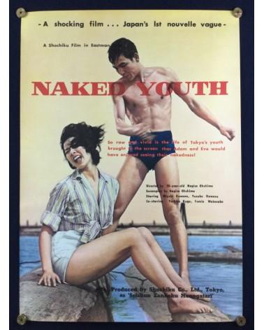 Nagisa Oshima - Naked Youth (Seishun Zankoku Monogatari) - 1960