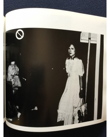 Nagoya Video Festival - '75 - 1975