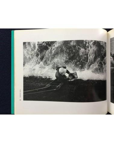 Juzo Shimizu - Kotsusa no onna - 1993